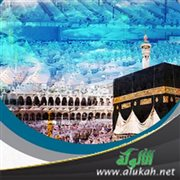 Hajj from an economic perspective