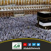 6 Characteristics of Hajj Calls for The Application of the Islamic Economy