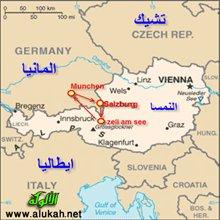 الأقلية المسلمة في النمسا